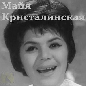 Maya Kristalinskaya 歌手頭像
