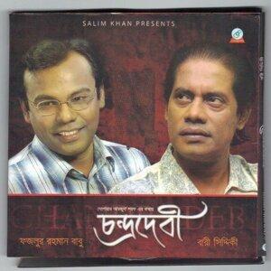 Fozlur Rahman Babu, Bari Siddiqui 歌手頭像
