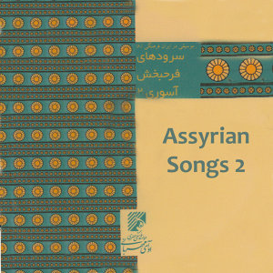 Assyrian Ensemble 歌手頭像