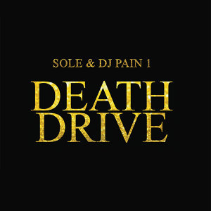 Sole & DJ Pain 1 歌手頭像