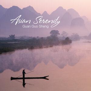 Guan Guo Sheng アーティスト写真