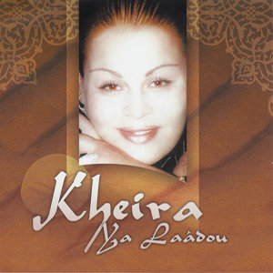 Kheira 歌手頭像