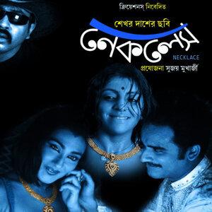 Gabu Gourav Chatterjee 歌手頭像