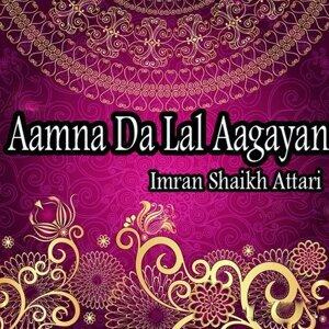 Imran Shaikh Attari 歌手頭像
