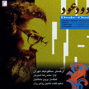 Mohammadreza Shajarian 歌手頭像