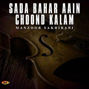 Manzoor Sakhirani 歌手頭像