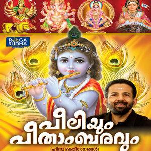 Kavalam Sreekumar|Rajalakshmi 歌手頭像