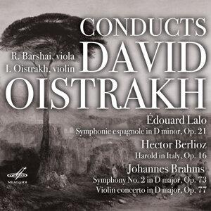 Igor Oistrakh | Rudolf Barshai 歌手頭像