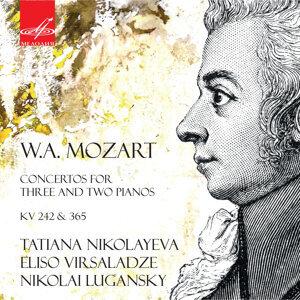 Tatiana Nikolaeva | Eliso Virsaladze | Nikolai Lugansky アーティスト写真
