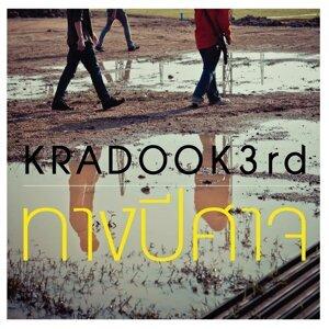 KRADOOK 3RD アーティスト写真