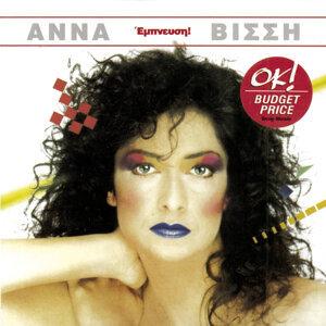 Anna Vissi (安娜薇希) 歌手頭像