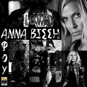 Anna Vissi (安娜薇希)