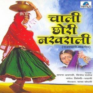 Sapna Awasthi, Vinod Rathod 歌手頭像