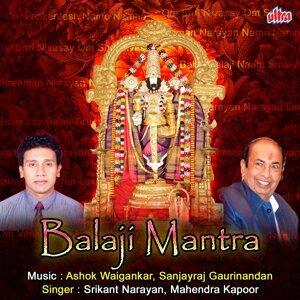 Srikant Narayan, Mahendra Kapoor 歌手頭像