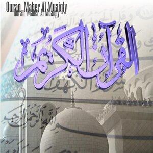 Quran قراّن アーティスト写真