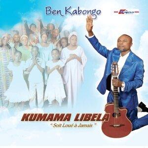 Ben Kabongo アーティスト写真