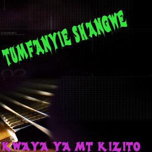 Kwaya Ya Mt.Kizito 歌手頭像