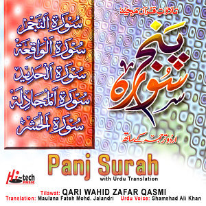 Qari Waheed Zafar Qasmi, Maulana Fateh Mohd. Jalandri & Shamshad Ali Khan 歌手頭像