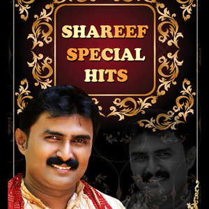 Kannur Shereef|Rahna|I P Sidheeque 歌手頭像