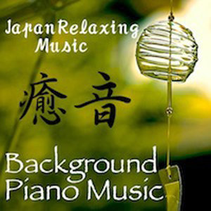 Background Piano Music. 歌手頭像