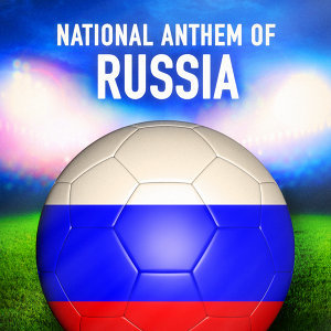 National Anthems of the World Orchestra アーティスト写真