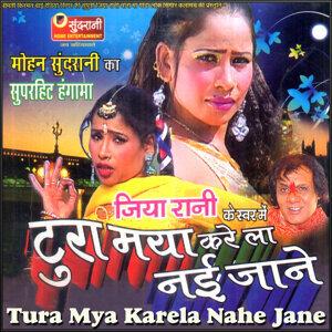 Jiya Rani 歌手頭像