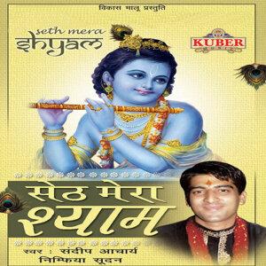 Sandeep Aachariya 歌手頭像
