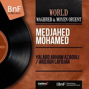 Medjahed Mohamed 歌手頭像