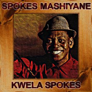 Spokes Mashiyane
