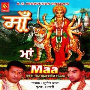 Sunil Bava, Kumar Ashwani 歌手頭像