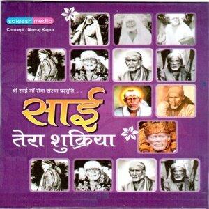 Varsha Sharma, Surendra Saxena 歌手頭像