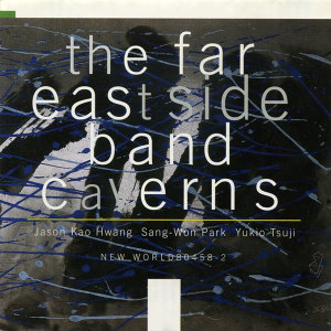 The Far East Side Band 歌手頭像