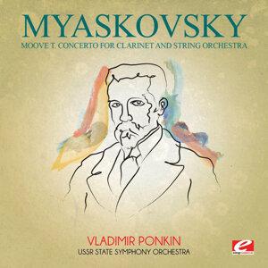 Nikolay Myaskovsky 歌手頭像