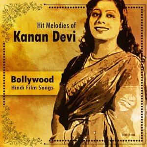 Kanan Devi 歌手頭像