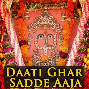 Indu Chabra 歌手頭像