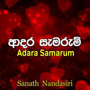 Sanath  Nandasiri 歌手頭像