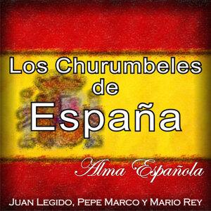 Juan Legido, Pepe Marco y Mario Rey 歌手頭像