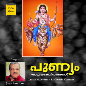 Roopa|Jayachandran|Ganeshsundaram アーティスト写真
