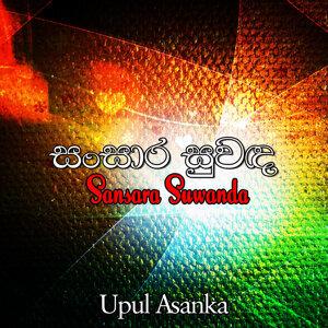 Upul Asanka 歌手頭像