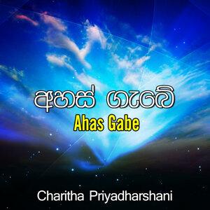 Charitha Priyadarshani Peris 歌手頭像
