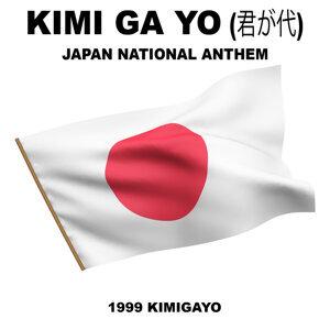 1999 Kimigayo 歌手頭像