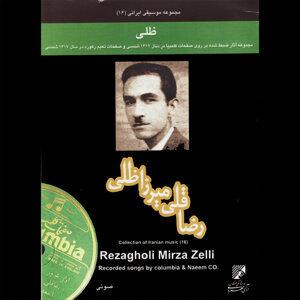 Rezagholi Zelli 歌手頭像