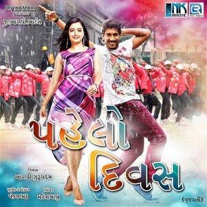 Pankaj Bhatt 歌手頭像