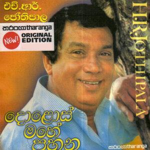 H R Jothipala 歌手頭像