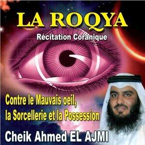 Ahmed El Ajmi 歌手頭像