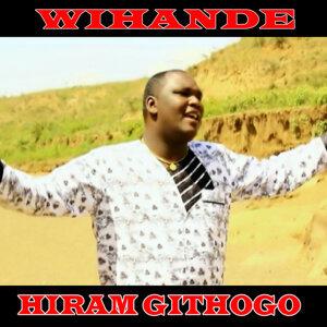 Hiram Githogo 歌手頭像