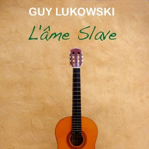 Guy Lukowski (蓋洛可斯基)