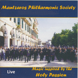 Mantzaros Philharmonic Society アーティスト写真