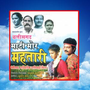 Suryaraj Kamal 歌手頭像
