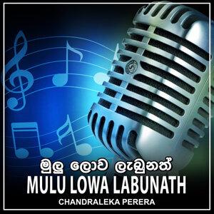 Chandraleka Perera 歌手頭像
